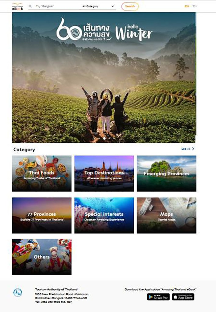 """Bangkok – The Tourism Authority of Thailand has compiled more than 200 of its amazing destination brochures, leaflets, books, maps, and media covering all aspects of Thai tourism into one easily-searchable eBook platform to make it easy for visitors to find their place and activity of interest.  The Amazing Thailand eBook allows both domestic and foreign tourists an easy one-stop opportunity to explore all 77 provinces as well as Emerging Provinces, Top Destinations, Special Interest activities and Thai culinary locations including 12 Tourist Maps and guidebooks.   Designed both as an app and website, the Thai-English guidebook can be accessed via smartphone and tablets with clear categorisation for searching and downloading the information.   Mr. Vinid Rangpueng, Director of the Marketing Service Department, TAT said, """"These are all part of the preparations we are making for a projected return to normal travel and tourism flows in the next few months. Due to our high rate of success in curbing the spread of the COVID-19 virus, and the positive publicity it is attracting, we expect Thailand will be in big demand as a priority destination.  """"Our tourism products, facilities and services are reopening at a rapid pace, and this eBook will act as a one-stop-shop to help visitors easily and efficiently find their destination and activity of choice. In line with our commitment to sustainability, the eBook offers the environmental benefit of eliminating all paper.""""  Tablet and smartphone users can either scan the QR code or visit the App Store for Apple iPhone users and Google Play for Android users. Then, type the word amazingthailandebook (no space between the letters). The application can be downloaded for immediate use or accessed via the website www.amazingthailandebook.com.   Special kiosks with the QR code have also been placed at the TAT offices at the Head Office building, Suvarnabhumi and Don Mueang International Airports.   For further information, please check """