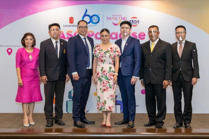 TAT & Locanation launch 'ASQ Paradise' hotel bookings platform