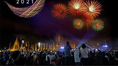 "TAT highlights ""Amazing Night Sukhothai Countdown 2021"" to ring in New Year"