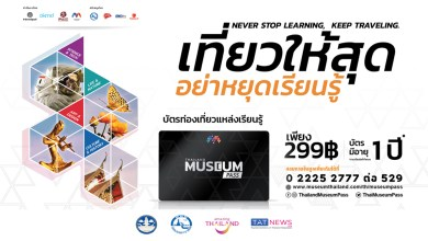 Thailand Museum Pass opens window on Thai culture through art and history