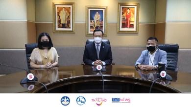 "TAT announces preparations for ""Amazing Thailand Grand Sale 2021"""
