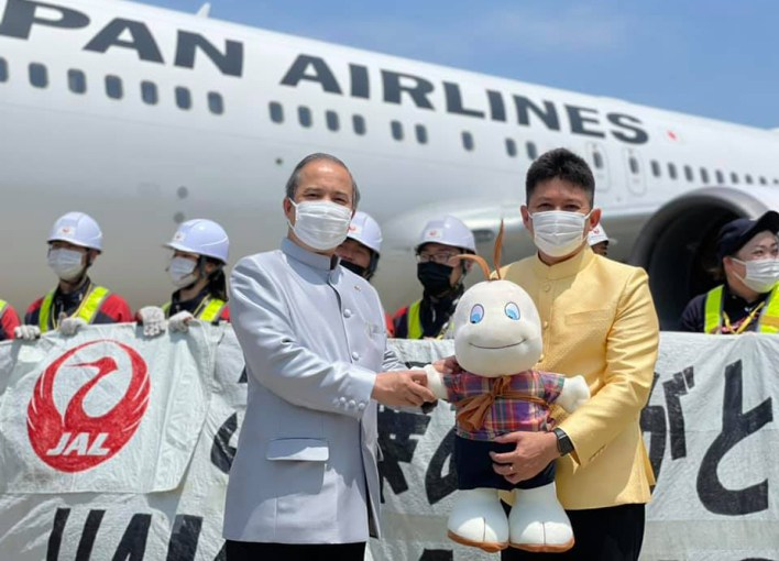 """TAT Tokyo offered """"Amazing Thailand Virtual Flight with JAL"""""""