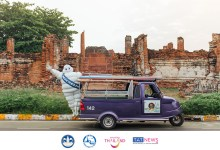 'Ayutthaya' to be featured in MICHELIN Guide Thailand 2022