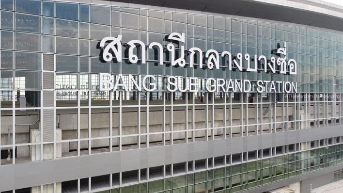 Bang Sue Grand Station
