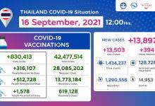 Covid-Factsheet_16-September