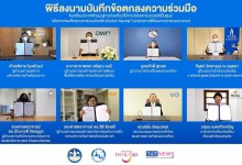 TAT signs MoU on carbon neutral tourism
