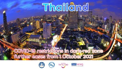 Thailand further eases COVID-19 restrictions from 1 October 2021