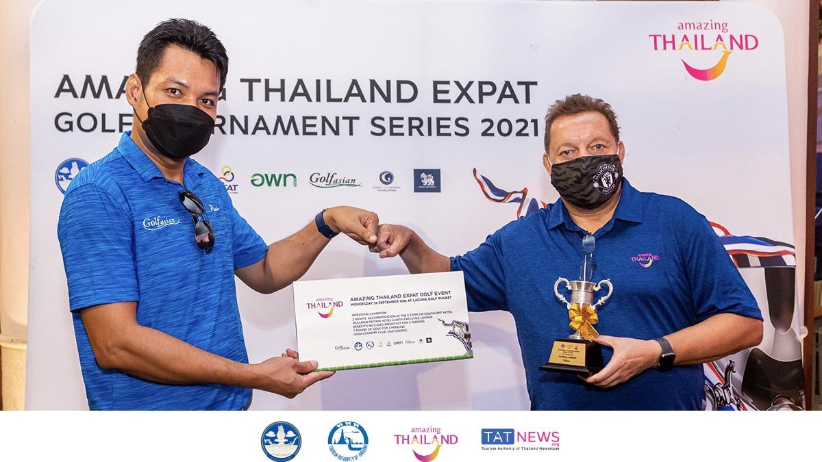 'Amazing Thailand Expat Golf Tournament Series 2021' held in Phuket Sandbox