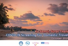 Surat Thani eases COVID-19 screening for domestic travel to Ko Samui from 15 October