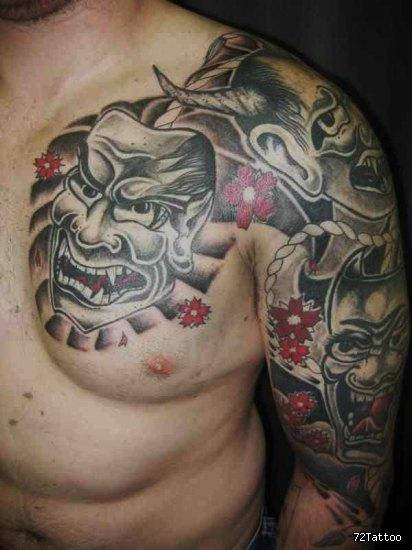 Tatuajes Japoneses Brazo Hombro Aires Acondicionado Carrefour
