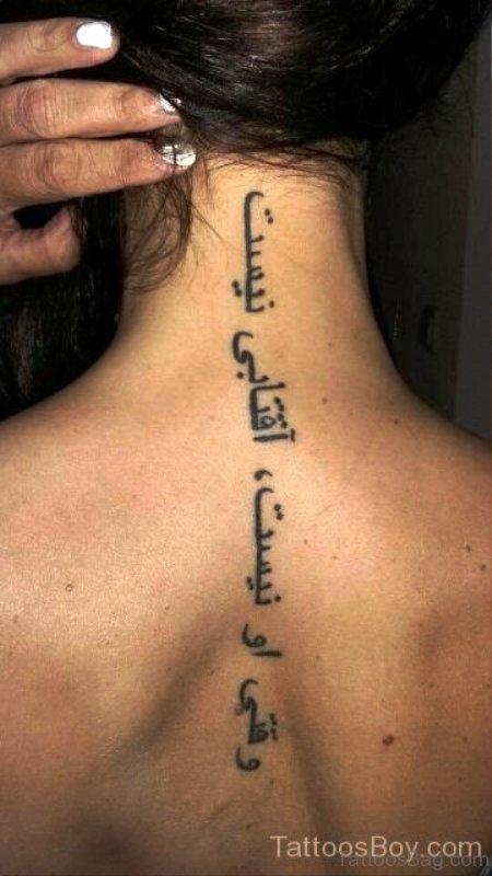 traditional arabic tattoos
