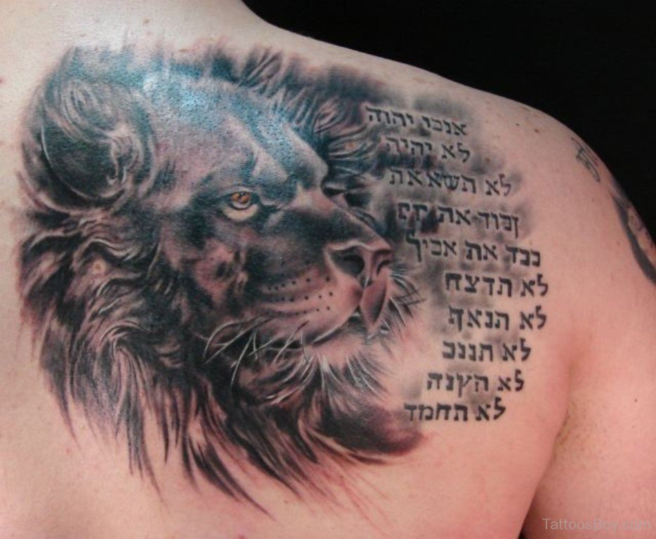 Hebrew Tattoos Tattoo Designs Tattoo Pictures Page 5