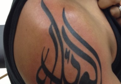 Arabic Tattoos Designs