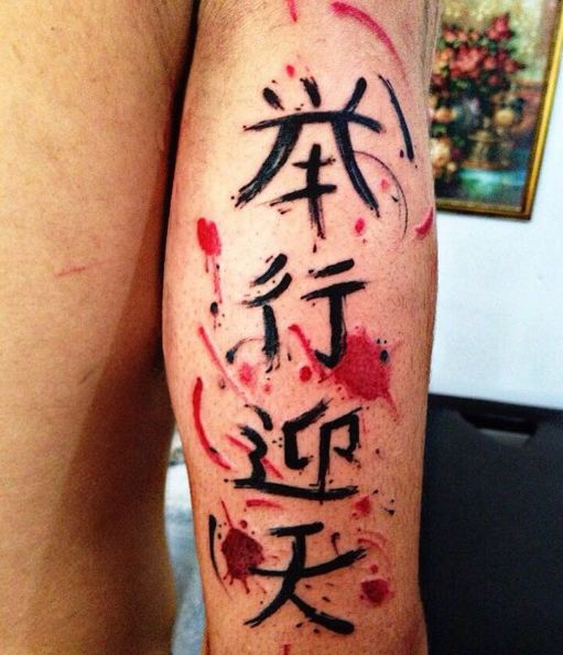 chinese tattoos design ideas