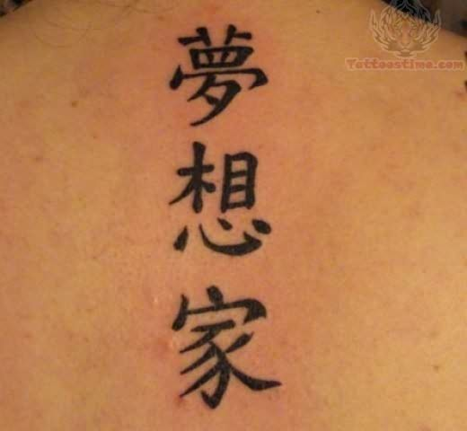 Live Laugh Love Tattoos In Chinese