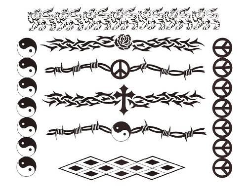 Yin Yang and Tribal Arm Band Tattoo Design