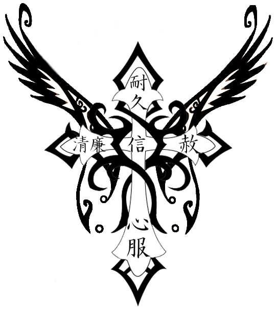 20 Tribal Cross With Wings Tattoos On Arm Ideas And Designs