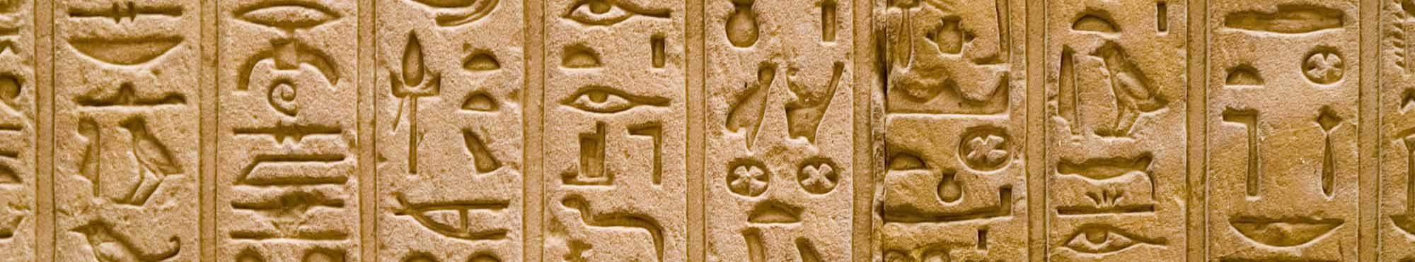 FREE Egyptian Hieroglyph Tattoo Text Translation - TattooTranslate.com