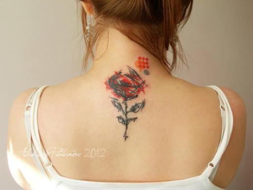 Flor Rosa by Aleksey Platunov