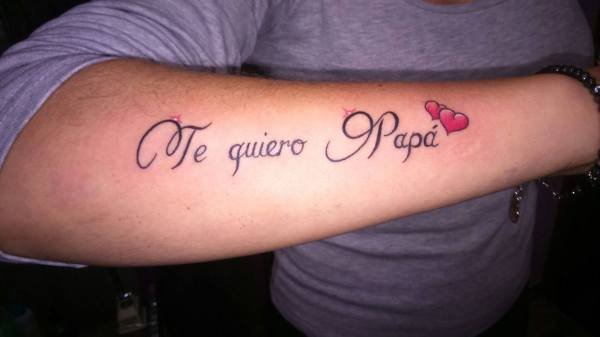 Tu Nombre En Rabe Te Quiero Mama Para Tatuajes Imgurl