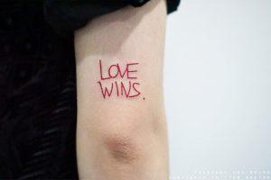 Frase: Love wins por Seyoon Kim / 김세윤 (@sey8n)