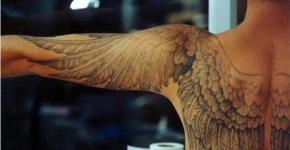 tattoo alas