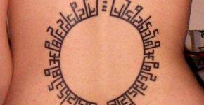 3.1415 tattoo