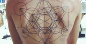 six point star tattoo