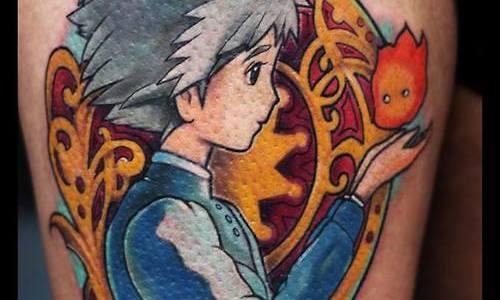 Tatuaje El Castillo Vagabundo
