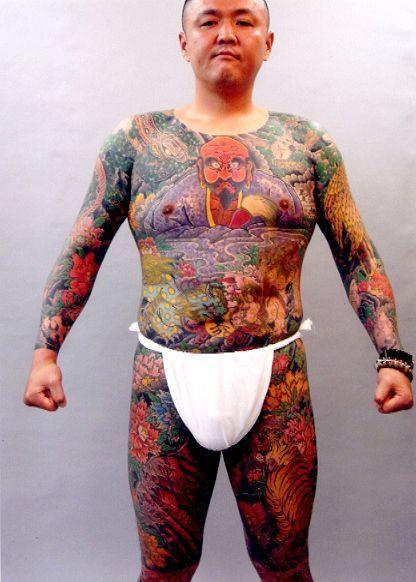 Tatuajes Japoneses Yakuza Tatuajes Y Tattoos