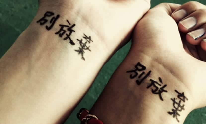 Tatuajes De Letras Chinas Pueden No Ser Una Buena Opción