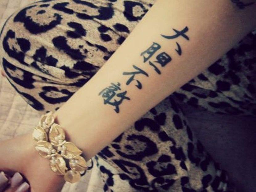 Tatuajes De Letras Japonesas