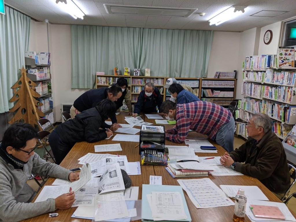 令和2年度 龍江新聞部 第一回会議 写真①