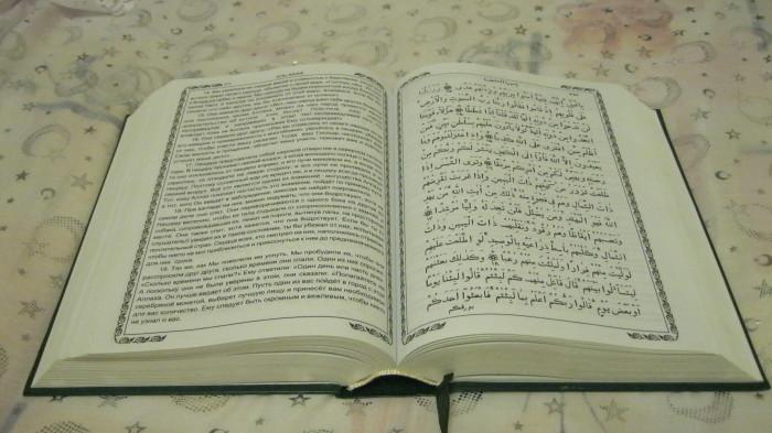 Коран - это Писание от Всевышнего Творца
