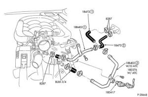 Trying to find the Heater HoseMetal Tube assembly for '94 Vulcan: Can Anyone Help?  Taurus Car