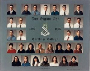 1995-96 Composite