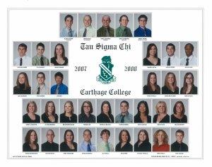 2007-2008 Composite