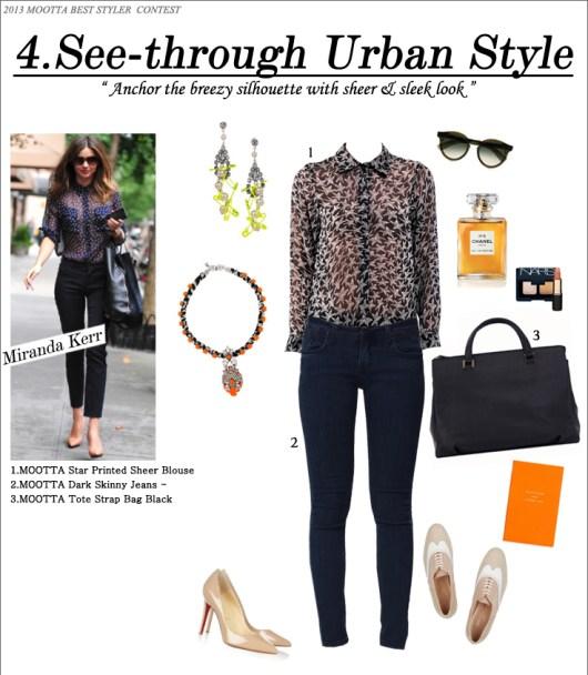 see-through urban style