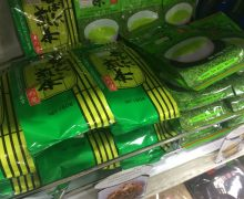 Authentic Japanese Food Products in Dubai | Deans Fujiya #japanesefoodindubai