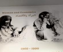 Visit Women's Museum #mydubai