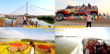 Sand Lake Scenic Resort in Yinchuan, Ningxia, China @tauyanm