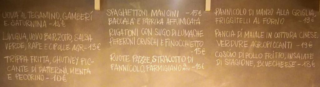 Mazzo - menu