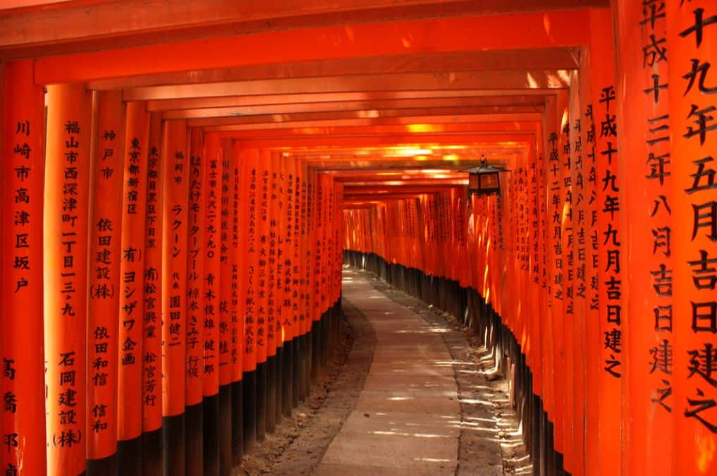 Japan Fushimi Inari Shrine