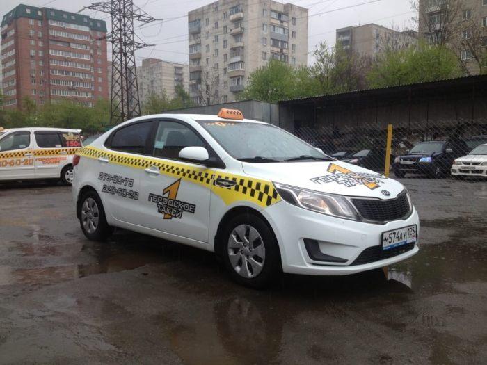 Киа Рио такси