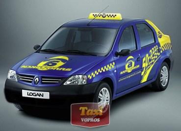 алло такси