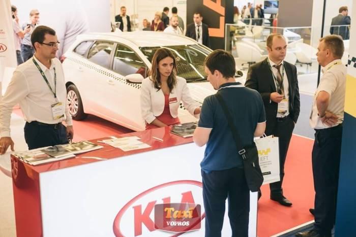 Белые такси от Киа