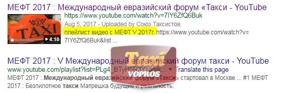 все видео можно посмотреть на канале