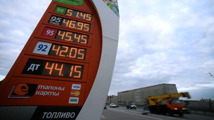 Цены на бензин в Роснефть