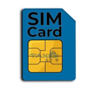 SIM Card or e-SIM