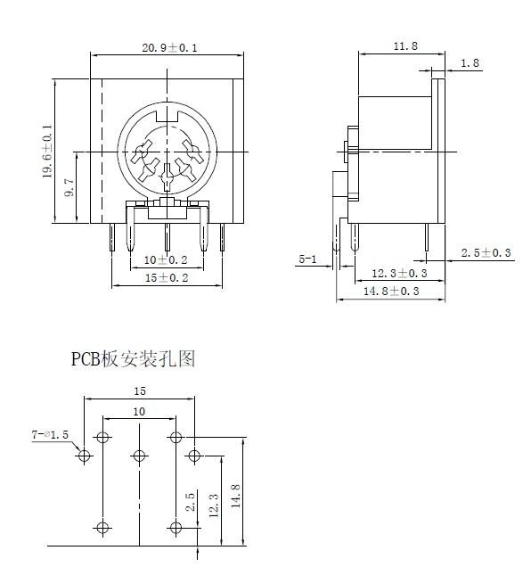 5 Pin MIDI Connector Female Right Angle